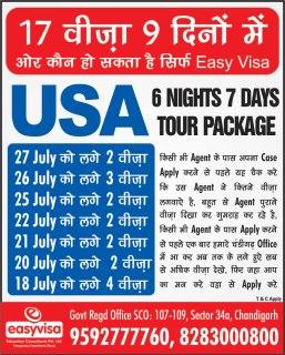 easy-visa